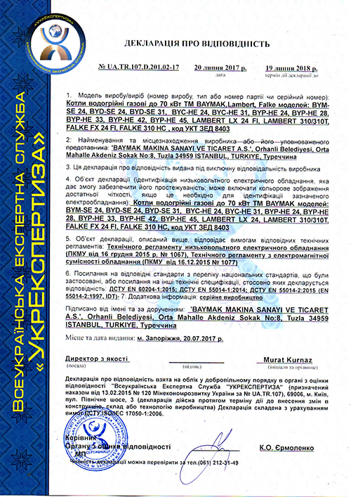 ukrexpert_certificate